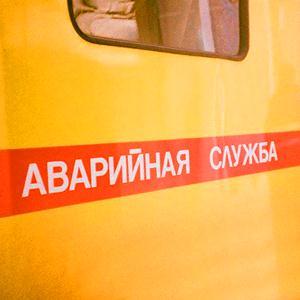 Аварийные службы Каракулино
