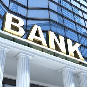 Банки Каракулино