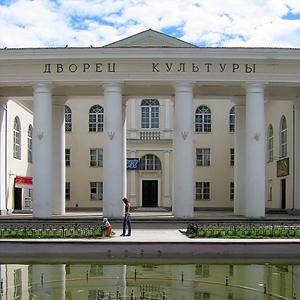 Дворцы и дома культуры Каракулино