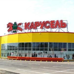 Гипермаркеты Каракулино