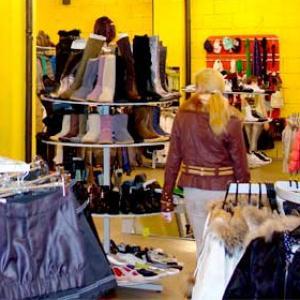 Магазины одежды и обуви Каракулино
