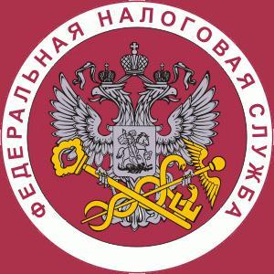 Налоговые инспекции, службы Каракулино