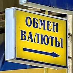 Обмен валют Каракулино