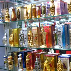 Парфюмерные магазины Каракулино