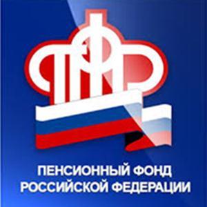 Пенсионные фонды Каракулино