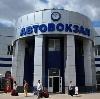 Автовокзалы в Каракулино