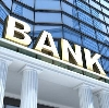 Банки в Каракулино