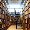 Библиотеки в Каракулино