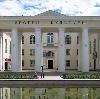 Дворцы и дома культуры в Каракулино