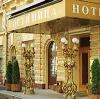 Гостиницы в Каракулино