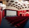 Кинотеатры в Каракулино
