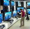 Магазины электроники в Каракулино