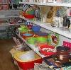 Магазины хозтоваров в Каракулино