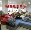 Магазины мебели в Каракулино