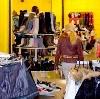 Магазины одежды и обуви в Каракулино