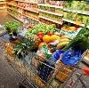 Магазины продуктов в Каракулино