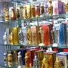 Парфюмерные магазины в Каракулино