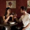 Рестораны, кафе, бары в Каракулино