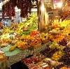 Рынки в Каракулино
