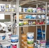 Строительные магазины в Каракулино