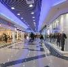 Торговые центры в Каракулино