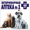 Ветеринарные аптеки в Каракулино