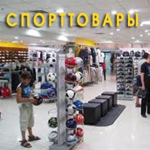 Спортивные магазины Каракулино