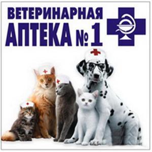 Ветеринарные аптеки Каракулино